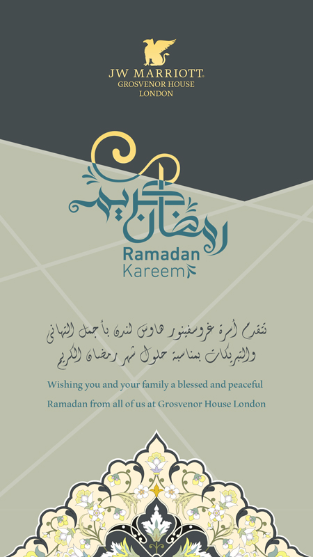 Arabic speaking Graphic designer in London