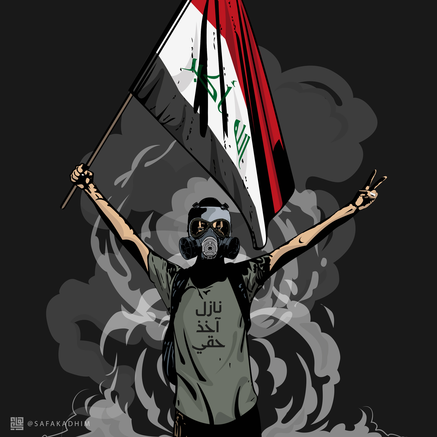 Iraq the art of protest